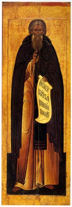 Сергий Радонежский, цифровая репродукция иконы