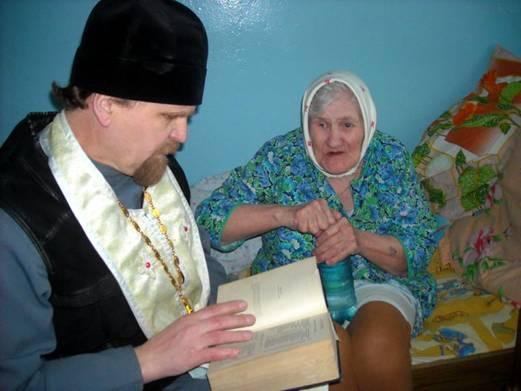 Меструбация женшины пожилой